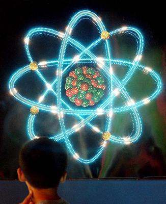 dibujo del atomo y sus partes engraving