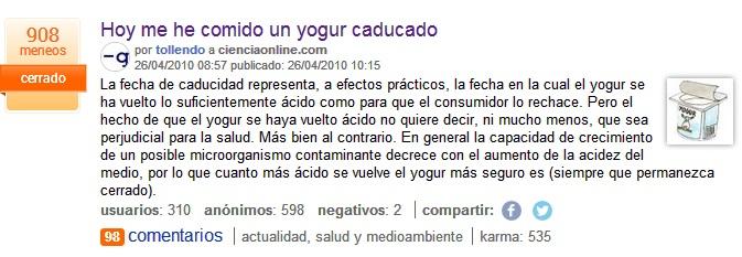 yogur caducado Cienciaonline cumple 7 años.